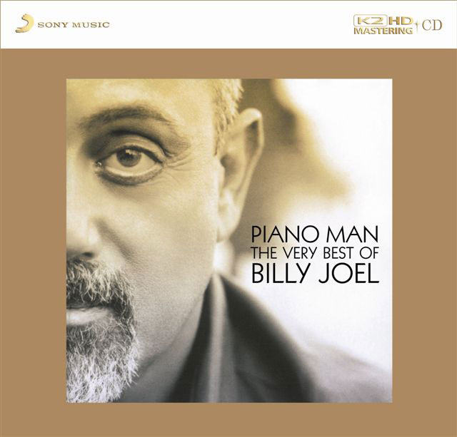 Piano Man: The Very Best of Billy Joel image
